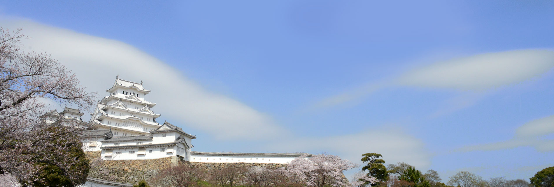 世界遺産姫路城に育まれた城下町、姫路。 <br> <br>当地で創業56年目(2019年/ウェブサイト開設18年)を迎えました<br> <br>姫路の 呉服えり新 よりお届けいたします。