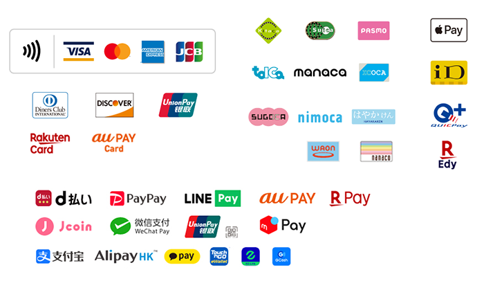 各種 クレジットカード決済、電子マネー、QRコード決済がご利用いただけます。