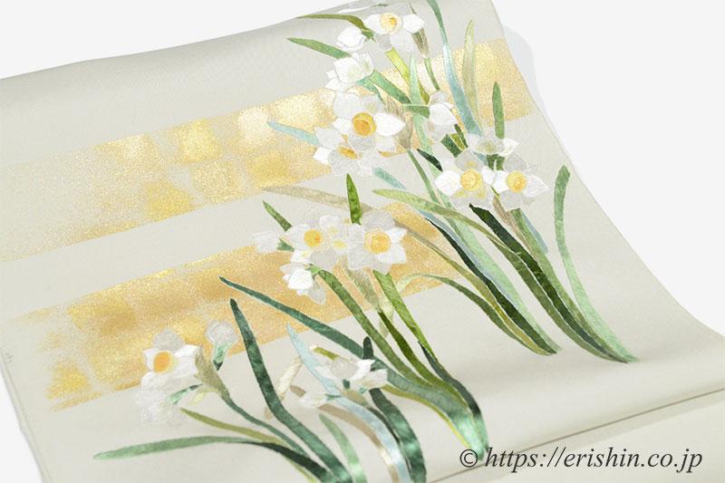 オリジナル 刺繍名古屋帯(水仙)