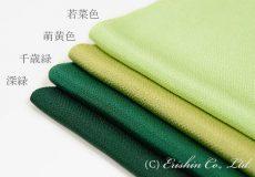 帯揚げ 無地(縮緬地) 緑系 グリーン