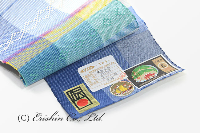 首里半幅帯(ており/花織・カラフル格子)証紙