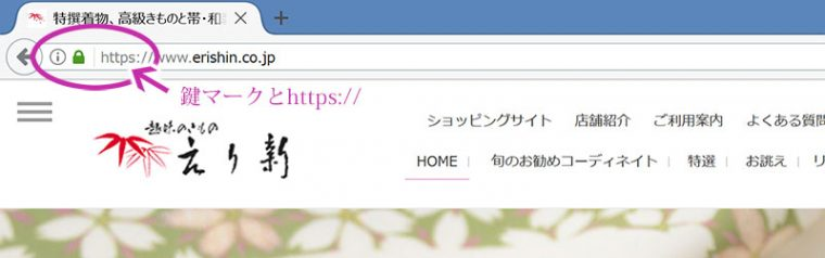 ブラウザ Firefox での表示