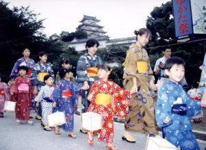 姫路市提供写真
