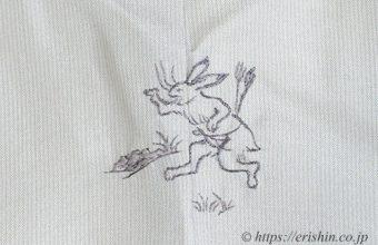 刺繍洒落紋(鳥獣戯画の兎)