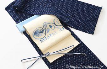久留米絣(丸文と白絣/濃藍色)に八寸織名古屋帯(唐草花文/欧花)