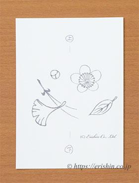 リフォーム例(絞り羽織・刺繍洒落紋図案)