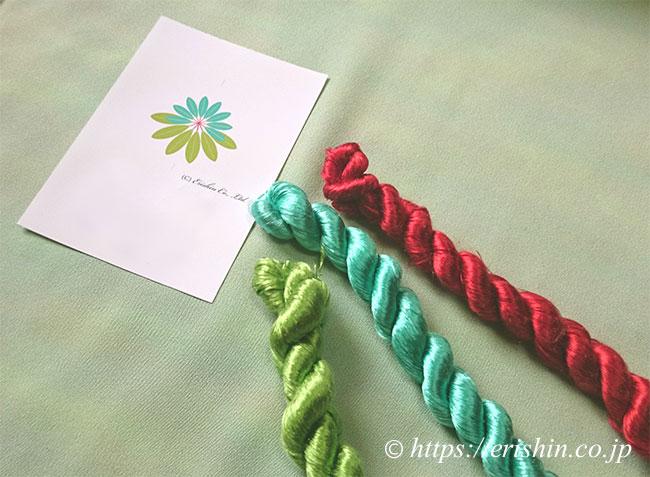 刺繍洒落紋のお誂え「ゆずり葉」の色糸