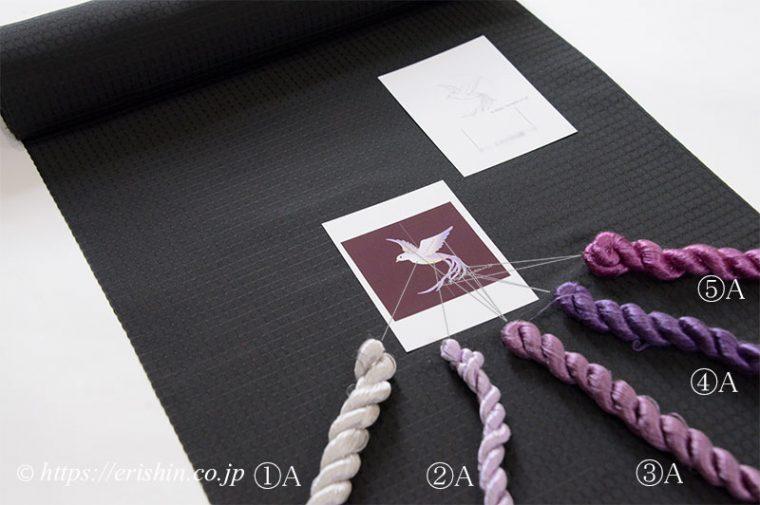 お誂え刺繍洒落紋(飛翔)色図案と刺繍糸