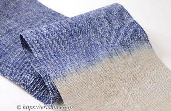 上原達也 八寸織名古屋帯(生皮苧布/いぶすき紬)