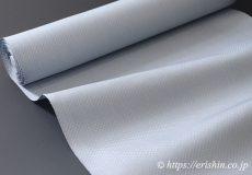 菊池洋守・作 八丈織り/市松織り・スカイグレイ