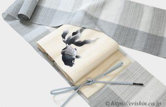 小千谷縮のコーディネート 刺繍墨色金魚
