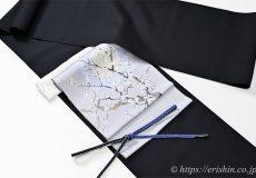 勝山さと子 絹雲織(無地/黒色・扁平糸)のコーディネート例