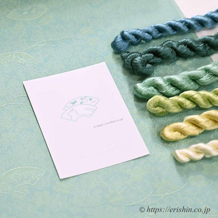 オリジナル手刺繍洒落紋(扇面にネコ)の刺繍糸