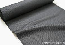 勝山さと子 絹雲織(小市松・紬地/濃グレイ)着尺