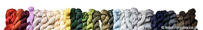 えり新オリジナル 塵よけ兼雨コート「小市松重ね」織り色糸