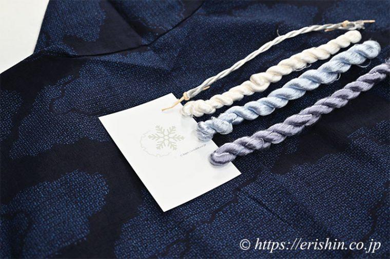 洒落紋のお誂え「雪輪に雪の結晶」の刺繍色糸