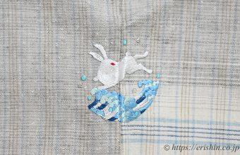 手刺繍洒落紋のお誂え(波うさぎ)
