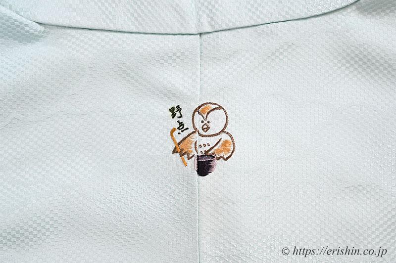 手刺繍洒落紋(野点の雀)兵庫県 Y様