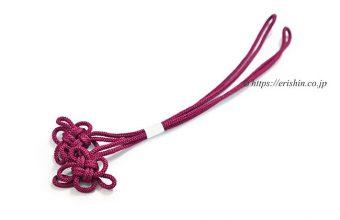 道中着紐/飾り紐(花結び/赤紫)