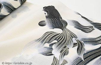 https://www.erishin.com/shopdetail/000000004361/