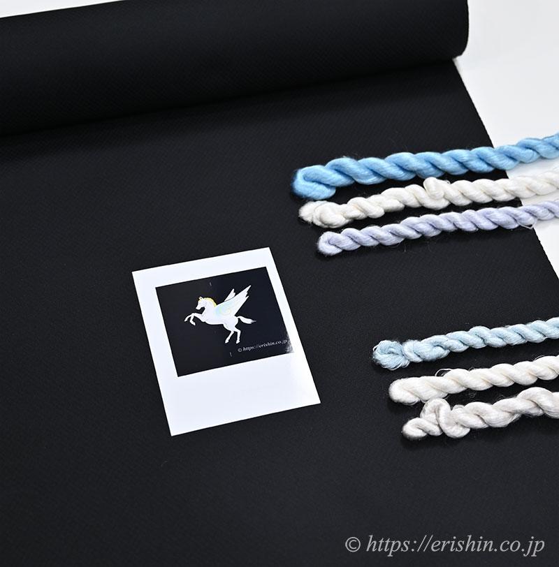 『刺繍洒落紋・飾り紋のお誂え』ペガサス・天馬 の刺繍糸